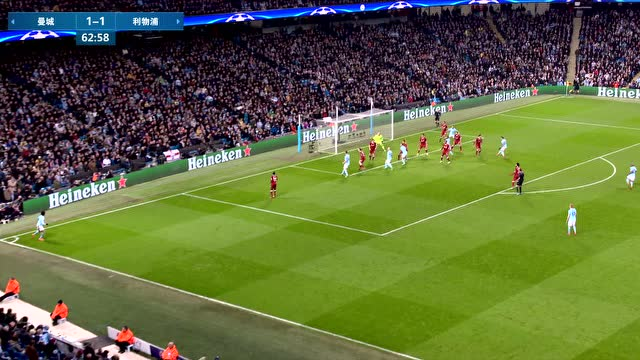 【回放】17/18欧冠1/4决赛次回合:曼城vs利物浦 下半场_曼彻斯特城