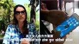 尼泊尔美女在中国体验互联网便利.感叹比欧美先进多了