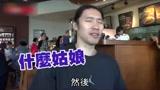 台湾最强曾文鼎打过CBA,才知什么叫野兽!