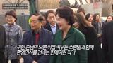 韩国第一夫人一身绿装 拜访中国知名艺术家韩美林