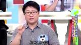 韩国人秀优越:外卖打电话就可以了,还能信用卡支付!