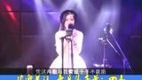 邓紫棋翻唱号称华语乐坛最难唱的歌,一首《难念的经》展现实力