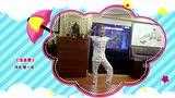 儿童舞蹈《海草舞》