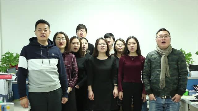 E店宝口号人力行政部
