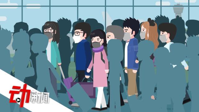疫情期留外還是回國?2分鐘瞭解海外華人防疫指南