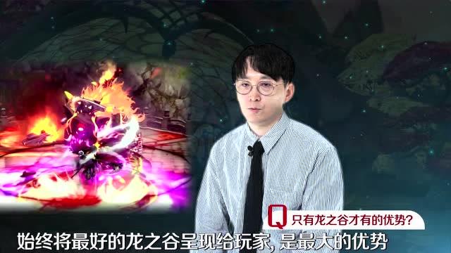龙之谷十周年开发者纪录片海报剧照