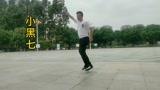 酷炫高级曳步舞《民雅炫酷》