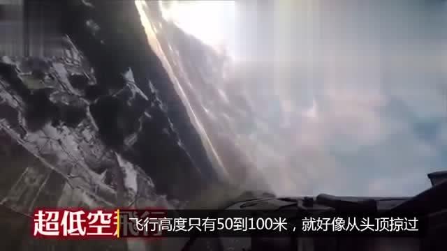 駐日美軍戰機超低空飛行