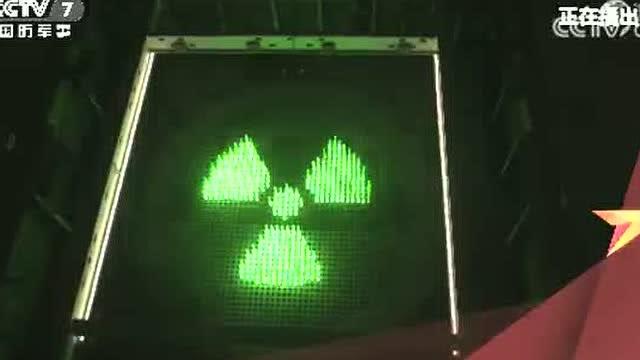 探秘816地下核工程 密林深处究竟隐藏了什么?