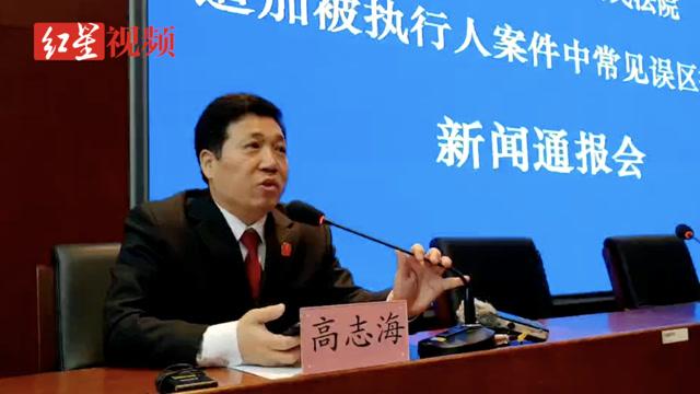 北京市二中院通報:王思聰房產、汽車、存款被查封