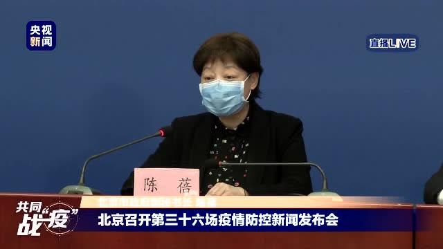 北京市政府副祕書長:任何單位任何人不得擅自前往湖北接人進京