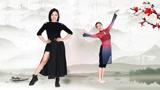 糖豆广场舞课堂《燕无歇》网红古典爵士混搭舞