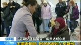 老奶奶演唱组合成员达成心愿 志愿者相助 老奶奶找到父亲墓地