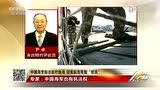 """中国海警 船巡航钓鱼岛 日竟妄言军舰""""驱离"""""""