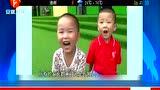 陕西渭南:孩子送错幼儿园 民警帮助找家人