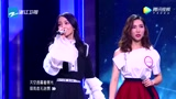 张韶涵与模唱歌手星光合唱《梦里花》