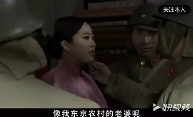 日本军官暴力强奷花姑娘,免费视频在线观看