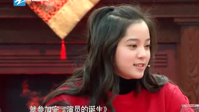 蓝盈莹与男友曹骏打电话,太甜了,好羡慕