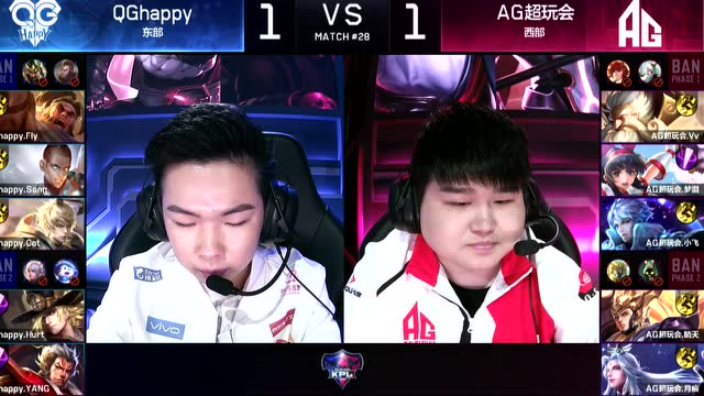 2018KPL春季赛_W3D4 QGhappy vs AG超玩会_3_神马福利