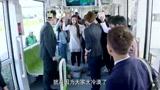 大早上的在公交车上发现色狼,把中国男人的脸都丢啦!