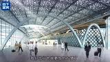宜宾市新机场