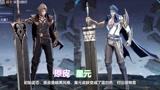 王者荣耀:玩家制作新英雄李信星元皮肤,3种姿态需要3套皮肤模型