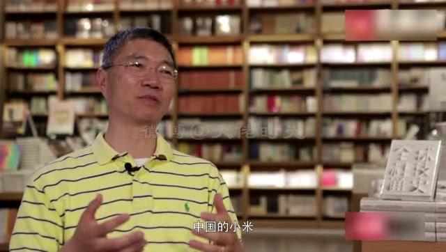 原腾讯副总裁吴军谈物联网和5G的关系 大佬时光 第1张