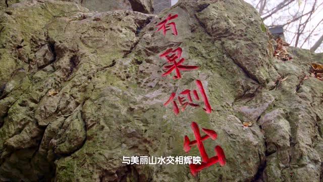 安徽含山,一分鐘精彩宣傳片