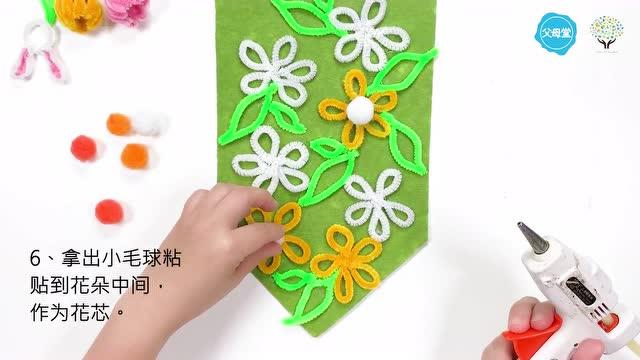 Rebecca手工時間 自然珍寶系列之花卉壁掛