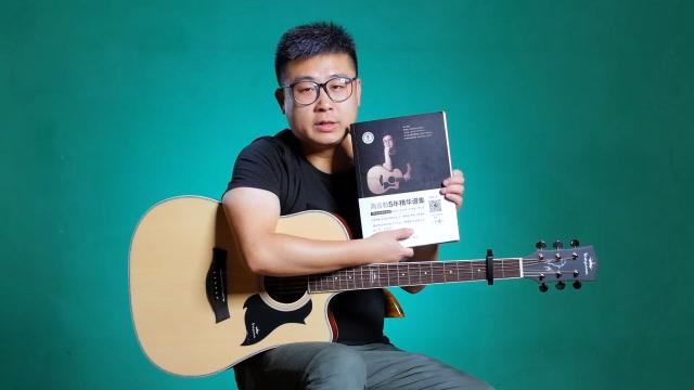 周杰伦《晴天》吉他弹唱教学G调精华版 高音教 猴哥吉他教学