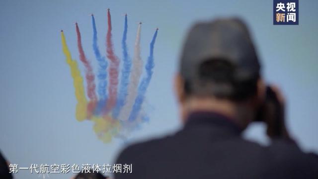 飛行表演彩煙劑研製者:以藍天爲宣紙 以飛機爲畫筆
