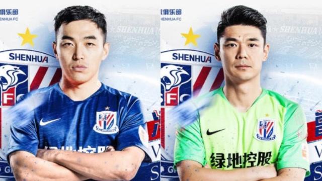 大手筆!上海申花新賽季已拿下6大強援 馮瀟霆曾誠強勢加盟