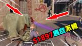 和平精英:S1897遇见敌人丝毫不慌,战术换弹轻松击退敌人