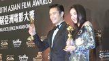 第十一届亚洲电影大奖典礼