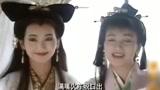 许仙向白娘子求婚