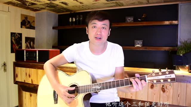 吉他手王光辉校正班序言