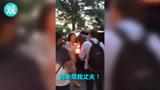 """遭抗议者""""围攻""""后,美华裔部长直接开怼!"""