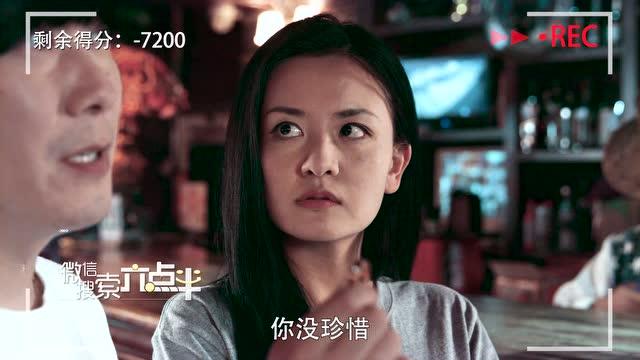 陈翔六点半175集 一份偶遇前女友的应对教科书_秋霞视频