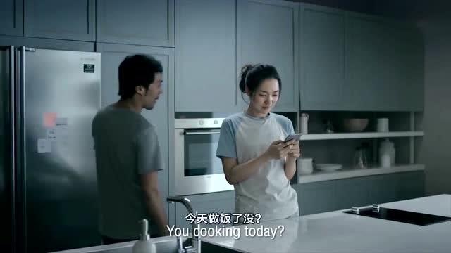 越南兩性生活搞笑廣告《婚前婚後大對比》