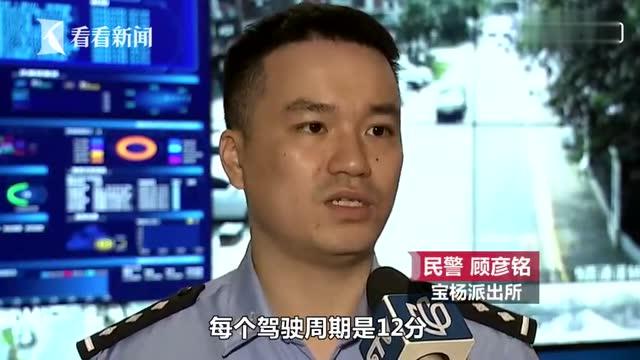 男子無證駕駛被女友舉報30萬彩禮談崩