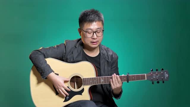 女生版《乌兰巴托的夜》吉他弹唱教学C调入门版 高音教