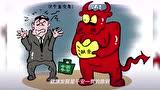 """中国平安回应""""解散平安资管主动权益""""传言:改革调整系常态动作"""