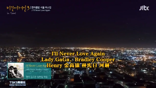 Begin again3 金高銀 I'll never love Again