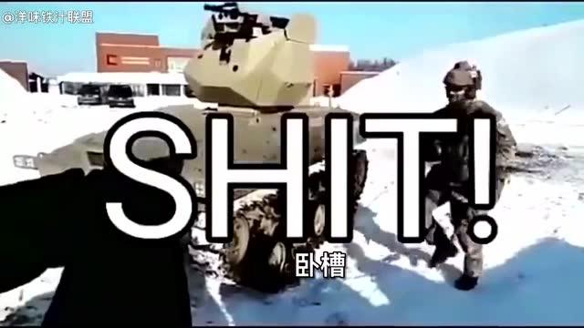 俄羅斯士兵的休閒活動