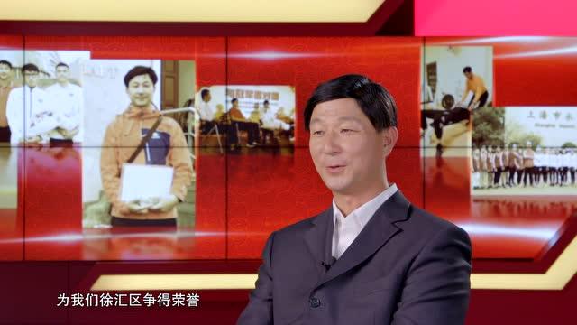 上海體育追夢70年——錢英豪-30秒預告