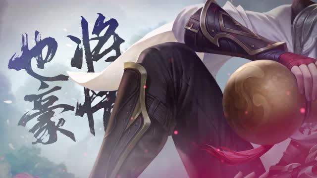 [王者之歌]:李白同人原创印象曲《诗酒仙》海报剧照