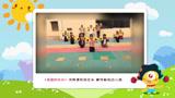 点击观看《天天舞蹈秀:幼儿舞蹈《祖国的花朵》》