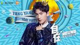 高清全场:自在young杨洋2016生日会