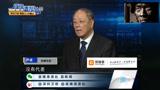 解放军少将公开称:中国航母未来一定上隐身战机!