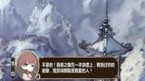 王者歪传李白篇:王昭君李白遭遇危机 被困在埋伏之中